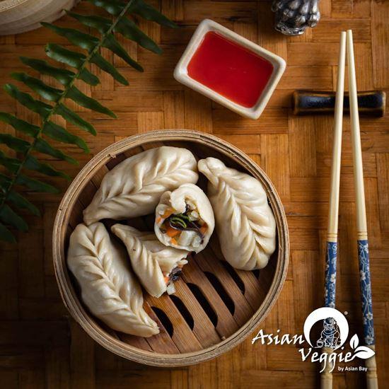 Imagen de Dumpling Al Vapor Vegetariano (4 pzas)